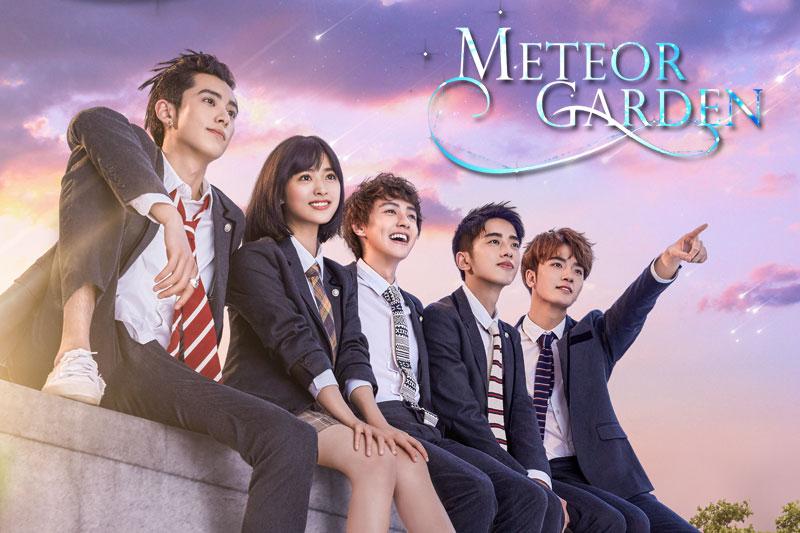 Garden Meteor