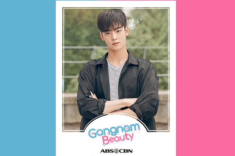 Get ready to be smitten by the beautiful cast of Gangnam Beauty