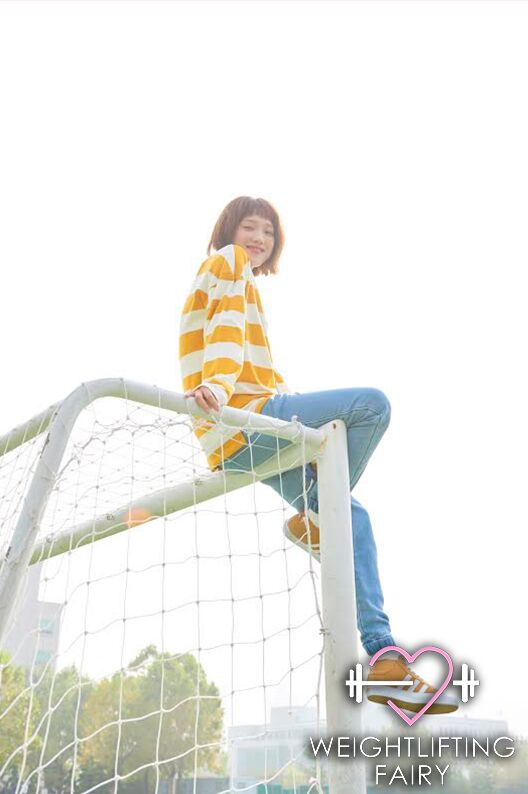 LOOK: Weightlifting Fairy Official Photos